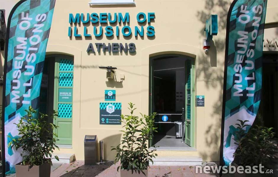 MOI Athens at newsbeat.gr